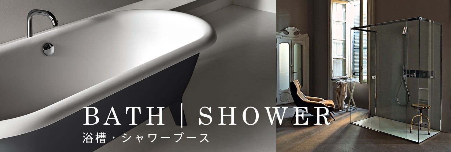 BAGNO BATH-SHOWER